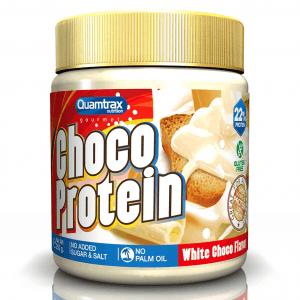 Quamtrax Nutrition White Chocolate Hazelnut Cream No Palm Oil - 250 Gram